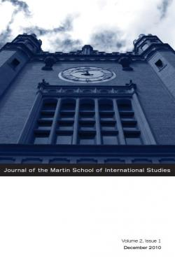 2011_08_30_martin_school_international.jpg